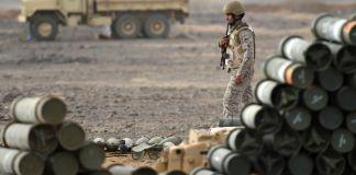 Four Saudi officers killed in gun attack
