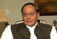Shujaat urges govt to facilitate Zardari as per law