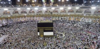 Saudi Arabia increases Pakistan's Hajj quota for 2019