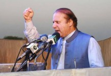 Nawaz Sharif accuses Imran Khan of deceiving people of KP