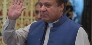 Model Town JIT to record Nawaz Sharif's statement in jail tomorrow