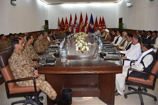 Hazara community ends protest after meeting Army Chief in Quetta
