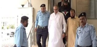 Former NICL Chairman Ayaz Niazi arrested from SC premises