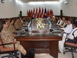 Hazara community decides to call off sit-ins after meeting COAS