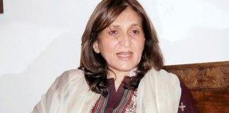 Fauzia Kasuri joins PSP after defecting PTI
