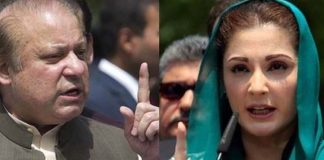 Nawaz, Maryam to visit Sindh in election campaign