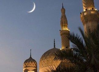 Zil Hajj moon sighted, Eid ul Azha to be celebrated on August 12