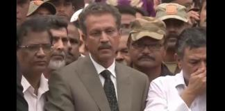 ATC indicts Waseem Akhtar in May 12 riots