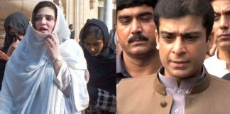 CJP settles dispute between Hamza, Ayesha Ahad