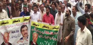 PTI workers continue protest on second day against party ticket distribution