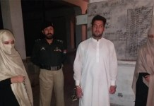 Man accused of harassing, filming women in Chitral arrested
