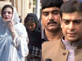 Ayesha Ahad files abduction case against Hamza Shahbaz