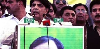 Ch Nisar decries Nawaz Sharif's disloyalty