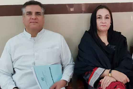 Daniyal Aziz fields his wife for 2018 general elections