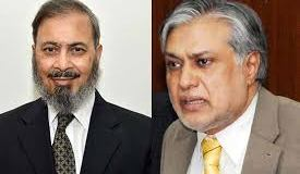 Court reserves verdict on NBP president's acquittal plea in Dar's assets case