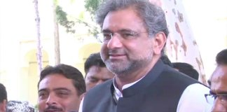 Khaqan Abbasi's physical remand extended for 14 days in LNG case