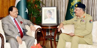 CJCSC calls on President, discusses matters related to defense & security