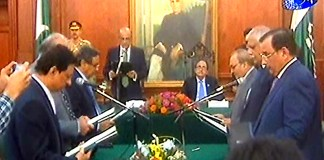 Six-member Punjab caretaker cabinet sworn in