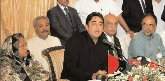 PPP forms committee to discuss post-election situation