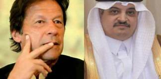 Saudi Arabia felicitates Imran Khan on election victory