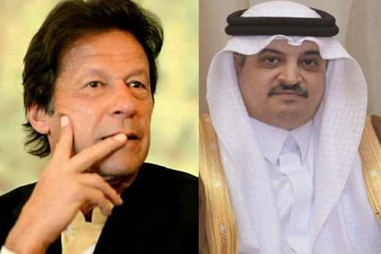 Saudi Arabia felicitates Imran Khan on election victory