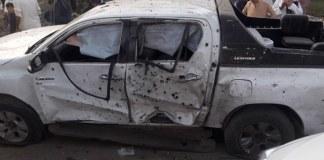 Siraja Raisani among 20 killed in Mastung blast