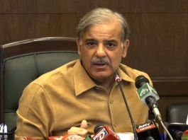 Pakistan's desire for peace must not be misconstrued as weakness: Shehbaz