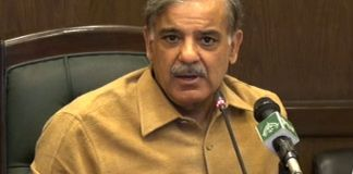 Shehbaz Sharif issues show-cause notice to Rana Mashhood