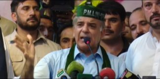 Peshawar BRT is mega corruption project of PTI govt: Shehbaz Sharif