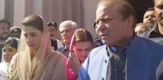 Maryam announces return to Pakistan along with Nawaz within 10 days