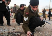 Policeman injured in bomb blast in Miran Shah