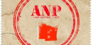 ANP announces to join BAP for formation of government in Balochistan