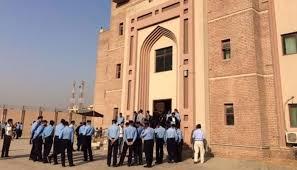 AC adjourns hearing of Al-Azizia Steel Mills reference till tomorrow