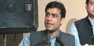 PML-N stands united despite difficulties: Hamza