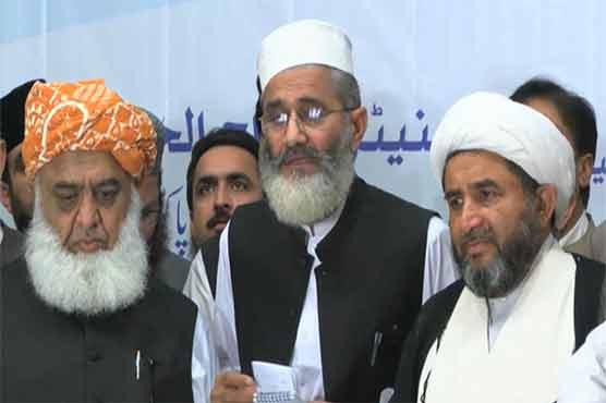 MMA announces rallies in Multan, Rawalpindi and Karachi