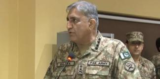 Pak Army takes pride in maintaining high degree of training, physical fitness standard: COAS