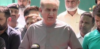 Most parties reject Maulana Fazl's proposal of not taking oath: Qureshi