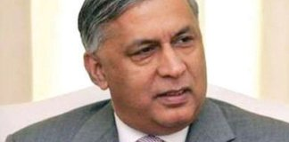 Corruption reference filed against former PM Shaukat Aziz