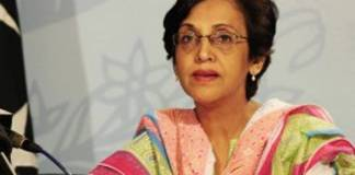 Pakistan lodges strong protest over US President's remarks