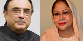 SC bars FIA from summoning Zardari, Faryal Talpur till elections