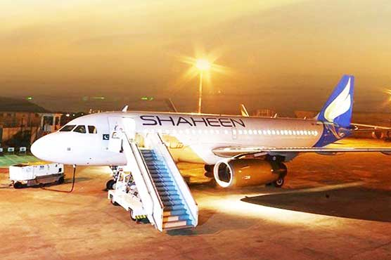 SC orders Shaheen Air to compensate affected passengers