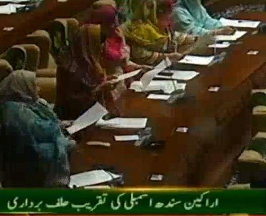 Members of Sindh and Balochistan Assemblies take oath