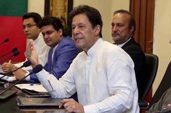PTI summons parliamentary party meetings in KP, Punjab