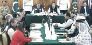PM Imran Khan's 21-member federal cabinet sworn in