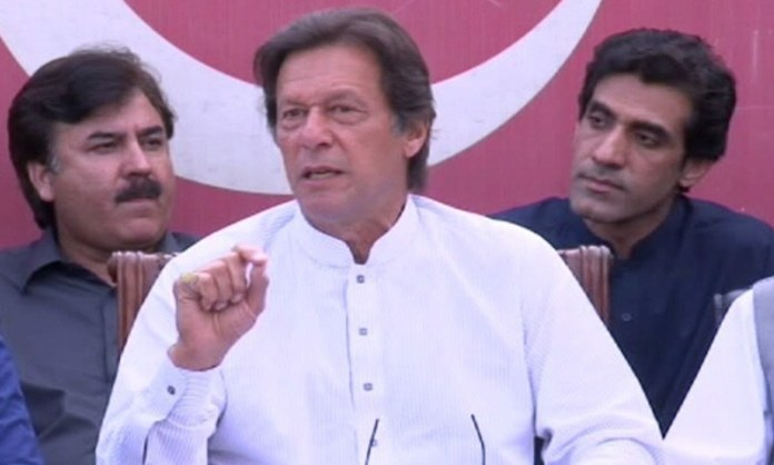 PM Imran Khan convenes parliamentary party meeting today