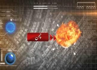 Six injured in blast
