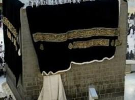 Ritual of changing Ghilaf-e-Kaaba held