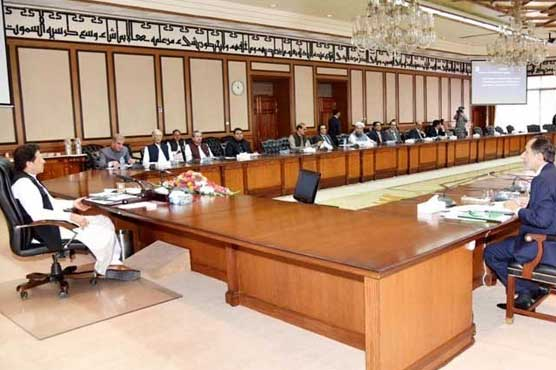 Federal Cabinet to discuss political, economic situation today