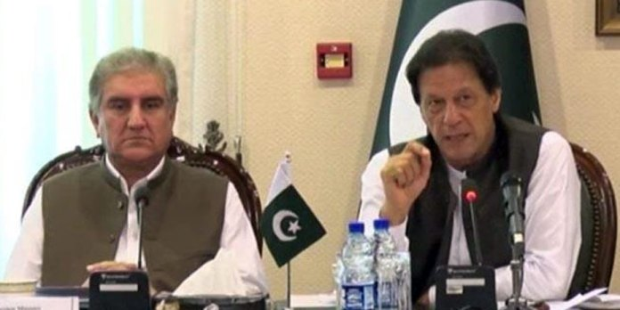 Pakistan doesn't want confrontation with any country: PM Khan