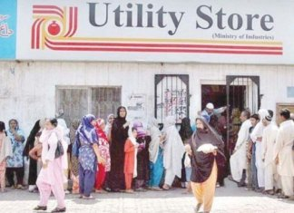 Utility Stores suspends purchases on govt's orders